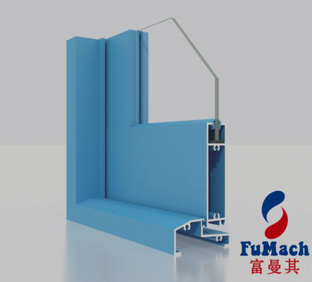 China Sliding Wardrobe Door Aluminum Extrusion Profiles supplier
